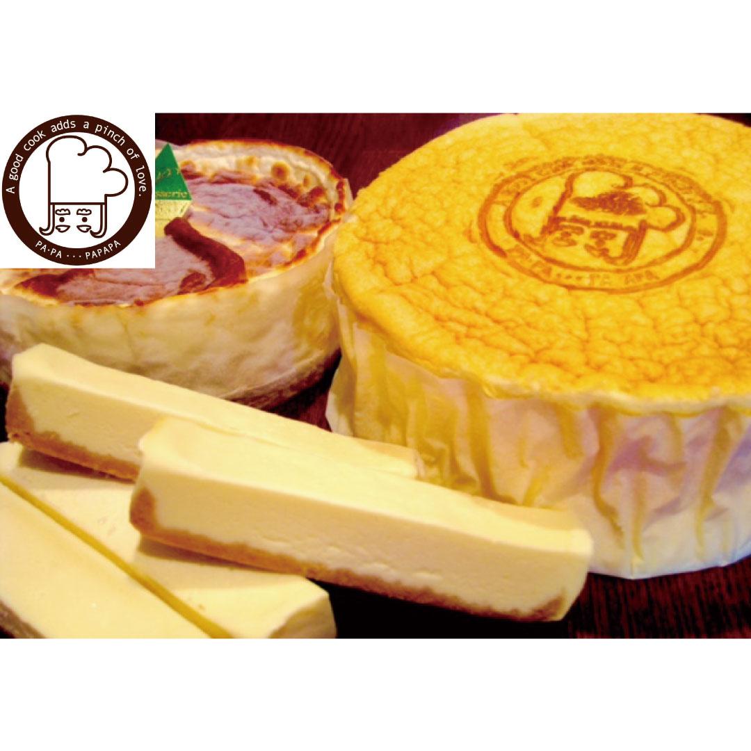 平田製菓チーズケーキ催事販売
